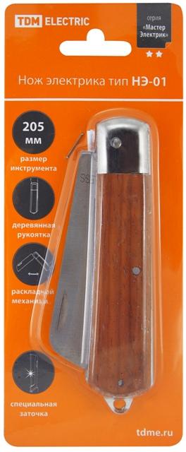 "Нож электрика НЭ-01, 205 мм, деревянная рукоятка ""МастерЭлектрик"""