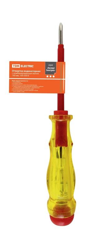 """Отвертка-пробник (индикатор) с комбинированным жалом 160 мм, """"ЭкспертЭлектрик"""""""