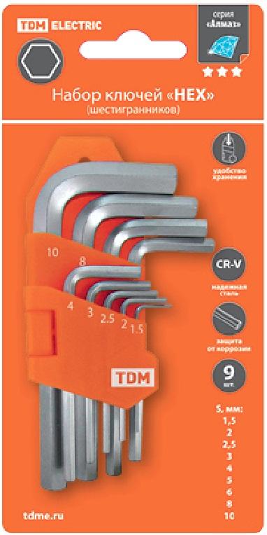 """Набор ключей """"HEX"""" 9 шт.: 1.5-10 мм, короткие, (держатель в блистере), CR-V сталь """"Алмаз"""""""