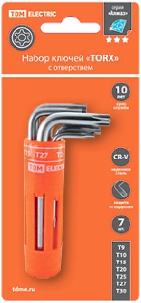 """Набор ключей """"TORX"""" с отверстием 7 шт: T9-T30 (круглый держатель в блистере), CR-V сталь """"Алмаз"""""""