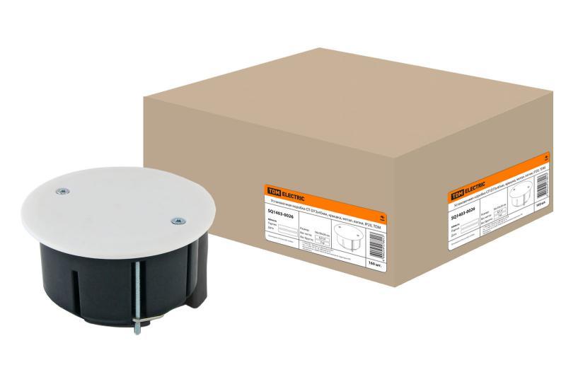Установочная коробка СП D73х45мм, крышка, метал. лапки, IP20