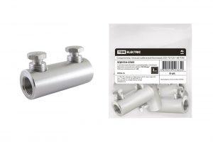 Соединители (гильзы) кабельные с контактными болтами 2СБ