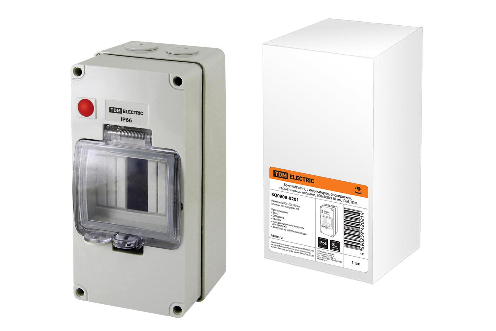 Бокс КМПнИ-4, с индикатором, блокировкой, герметичными вводами, 200х100х110 мм, IP66