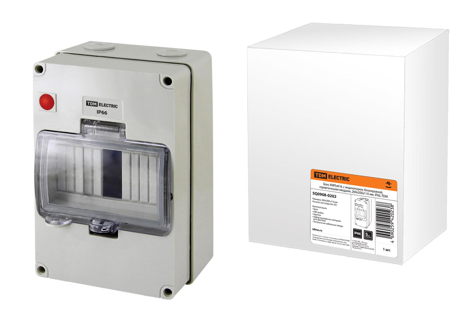 Бокс КМПнИ-8, с индикатором, блокировкой, герметичными вводами, 200х200х110 мм, IP66