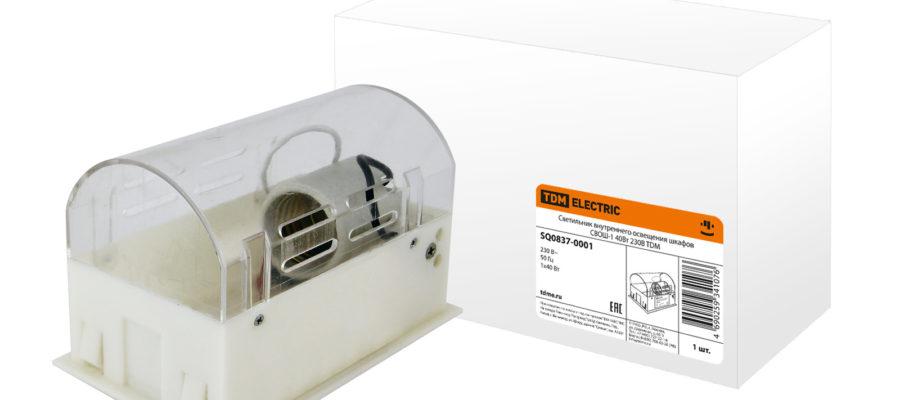 Светильник внутреннего освещения шкафов СВОШ-1